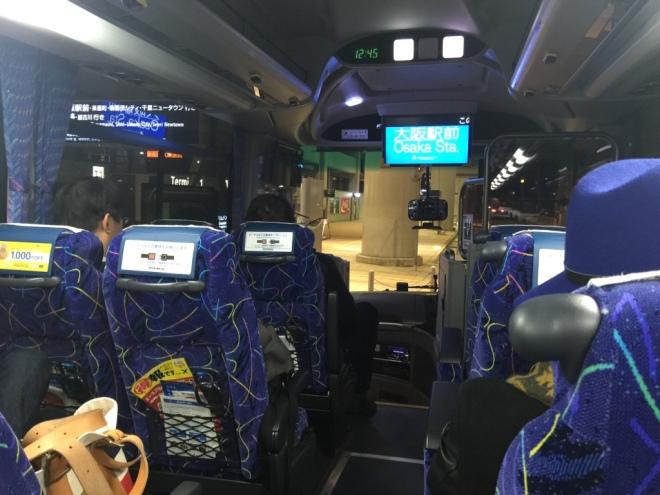 รถบัสนั่งสบาย นั่งต่อไปอีก 45 นาที