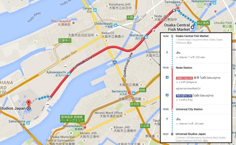 Transportation-Endo-Sushi-to-universal