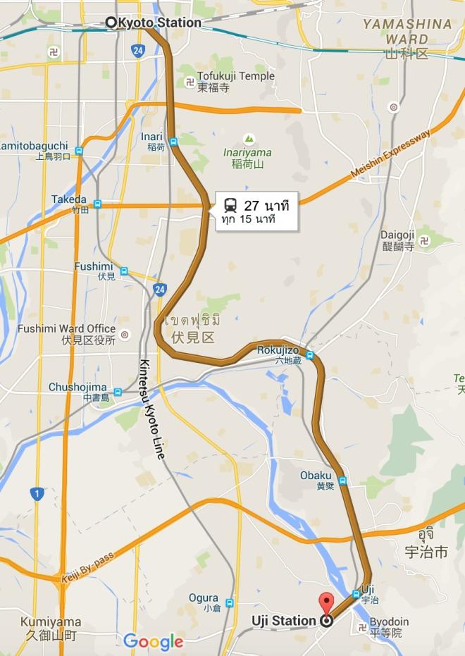 Kyoto-to-Uji