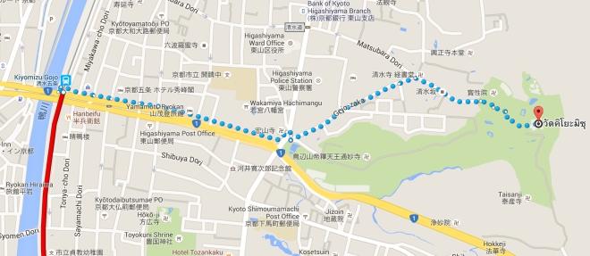 To-Kiyomizu-dera