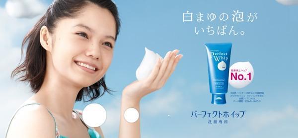 #5.5.0) Perfect Whip รูปจาก item.rakuten.co.jp