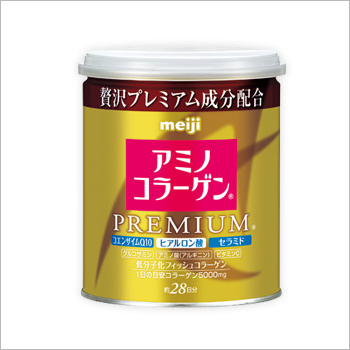 #7.2) Meiji Amino Collagen Premium 1