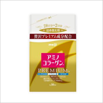 #7.3) Meiji Amino Collagen Premium 2