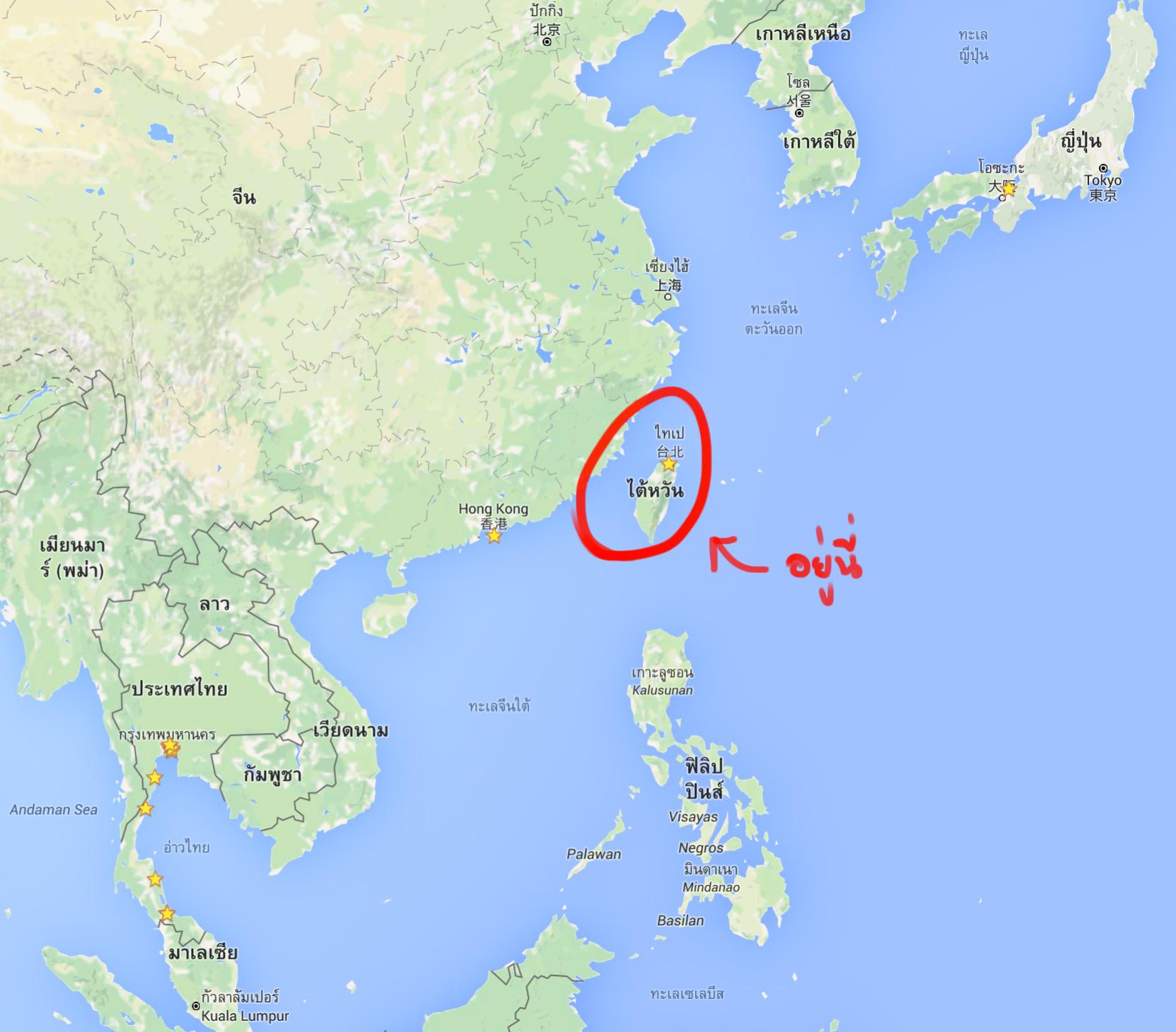 Taiwan-is-here
